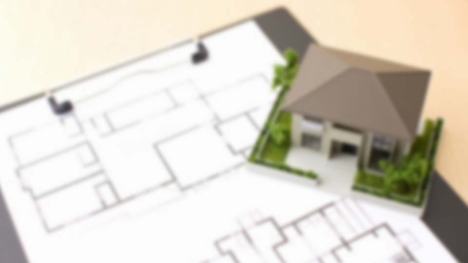 住宅の性能について知る [後編] 住宅性能表示制度に基づいた性能を押さえておこう