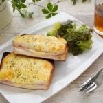 休日の朝ご飯におすすめ!食べ応え抜群のクロックムッシュ